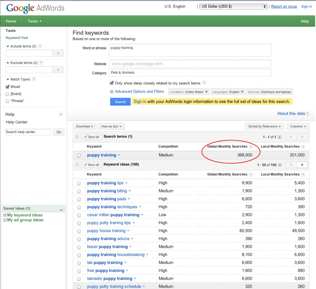 Google AdWords Find Keywords screenshot
